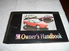 manual repair autos 1994 saturn s series electronic toll collection 1994 saturn owners manual ebay