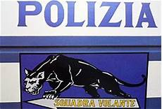 squadra volante polizia polizia scottoy新着情報09 08
