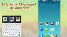 no more type message now voice message whatsapp