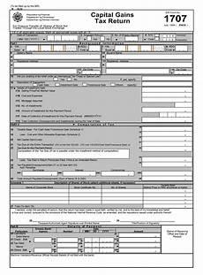 busapcom bir form 1707 download