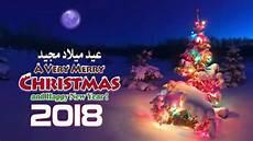 صور عيد الميلاد المجيد الكريسماس merry christmas 2018 عالم الصور