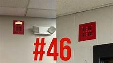 Alarm Test 46