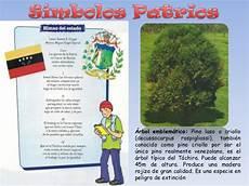arbol del estado tachira estado t 225 chira venezuela