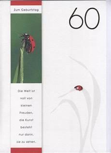 geburtstagskarte zum 60 geburtstag din a4 maxikarte gro 223 e geburtstagskarte 60