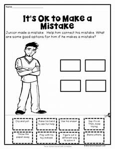 s edition social skills activities and printables for students with autism