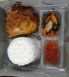 0812 2684 1283 Pesan Nasi Box Jogja Cateringjogjakarta