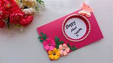 new year wishes greeting cards 2020 some events