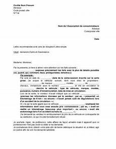 Document Pour Assurer Une Voiture D Occasion Quel Document Pour L Achat D Une Voiture D Occasion Pam