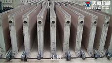 automatic lightweight eps cement wall panel line youtube