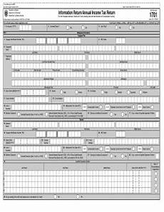 annual income tax return form fill online printable fillable blank pdffiller