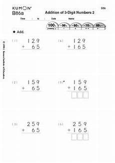 kumon worksheets 19315 1000 images about kumon printable on after school programs math skills and dover