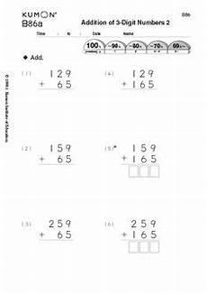 image result for kumon math free printable worksheets 欲しいもの pinterest free printable