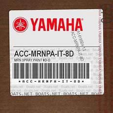 yamaha acc mrnpa it 8d marine spray paint 8d dark bluish