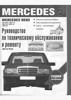 old car owners manuals 1988 mercedes benz w201 w201 service manual pdf 39 1 mb