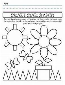 identifying shapes worksheets 1149 identify shapes worksheet www turtlediary excellent worksheets all grades subjects