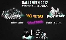 festa 2017 discoteca mascara mantova