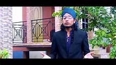 Kuasa Forex Peer Nasir Uddin | md nasir uddin 2 youtube