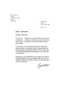 Mod 232 Les De Lettres Gratuits Lettre Utile
