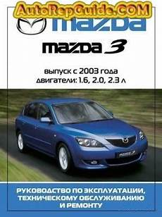 car repair manuals online free 2003 mazda b series electronic throttle control download free mazda 3 2003 manual multimedia for repair image by autorepguide com