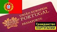 документы на гражданство рф для граждан кыргызстана