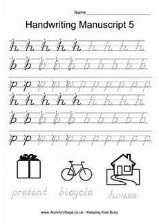 make handwriting practice worksheets quickly 21540 colour 11 to 20 worksheet counting worksheets worksheets learn to count