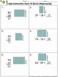 addition with regrouping worksheets with base ten blocks 9691 2 digit addition use base 10 blocks regrouping practice sheets king virtue creative