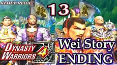 dynasty warriors 4 100 wei musou mode ending 13