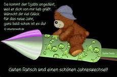 djabbi teddy der ekartenwelt dezember 2014