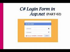 c login form using asp net part 02