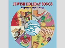 list of jewish holidays