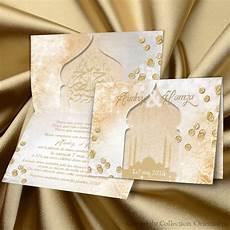 faire part de mariage or et blanc