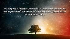 christian wallpapers happy new year 2013