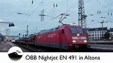 214 Bb Nightjet En 491 Nach Wien Und Innsbruck In Altona