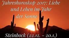 Steinbock Jahreshoroskop 2017