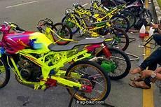 Gambar Drak 50 foto gambar modifikasi r drag bike racing drag