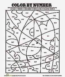3rd grade math worksheet color by number division coloring sheets math coloring worksheets math
