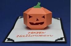 Paper Pop Up Card Templates 3d Pumpkin Pop Up Card Template