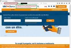 ubi accesso ubi accesso clienti come fare per entrare nel conto