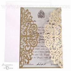 carte joumana pour mariage ou naissance faire part
