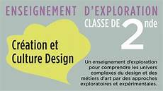et creation enseignement d exploration cr 233 ation et culture design ccd