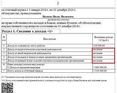 красноярск справка об отсутствии судимости адрес