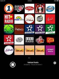 radio du maroc t 233 l 233 charger radios maroc logicielmac