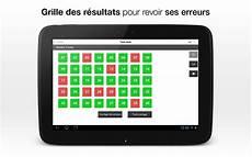 tests code de la route 2018 code de la route 2018 permis 233 cole apk free education app for android apkpure