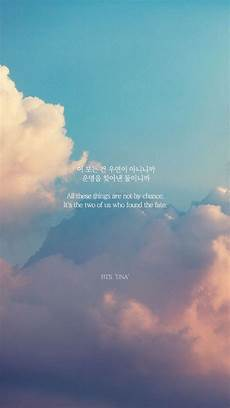 Bts Iphone Wallpaper Quotes by 20 Bts Quotes Wallpapers On Wallpapersafari