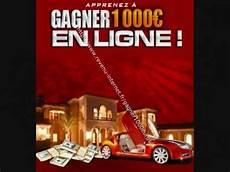 Comment Investir 30000 Euros La R 233 Ponse Est Sur Admicile Fr