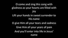 spirit song with lyrics youtube