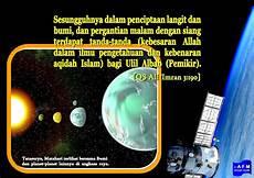 Hikmah Ilmu Pengetahuan Islam Firman Allah Maha Benar