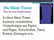 презентация по немецкому языку Quot сортировка мусора в германии Quot
