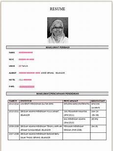 contoh resume untuk latihan industri misnana blogger com contoh resume latihan industri