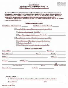 qme form 112 fill online printable fillable blank pdffiller qme form 112 fill online printable fillable blank pdffiller